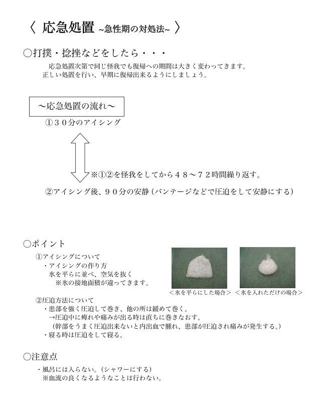 20130510-002817.jpg