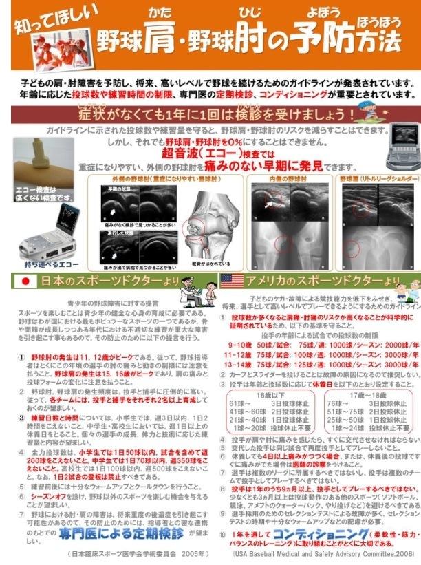 20130513-001122.jpg