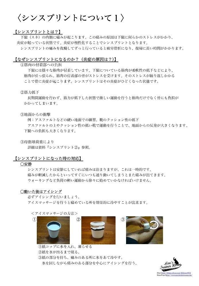 20130515-001500.jpg