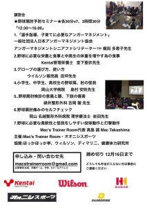 takashima20161130-02_n